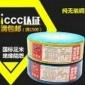 厂家批发 6平方家装bv电线 阻燃环保 国标家用电线电缆 纯铜足米